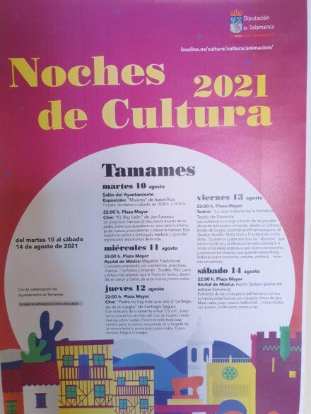 NOCHES DE CULTURA 2021